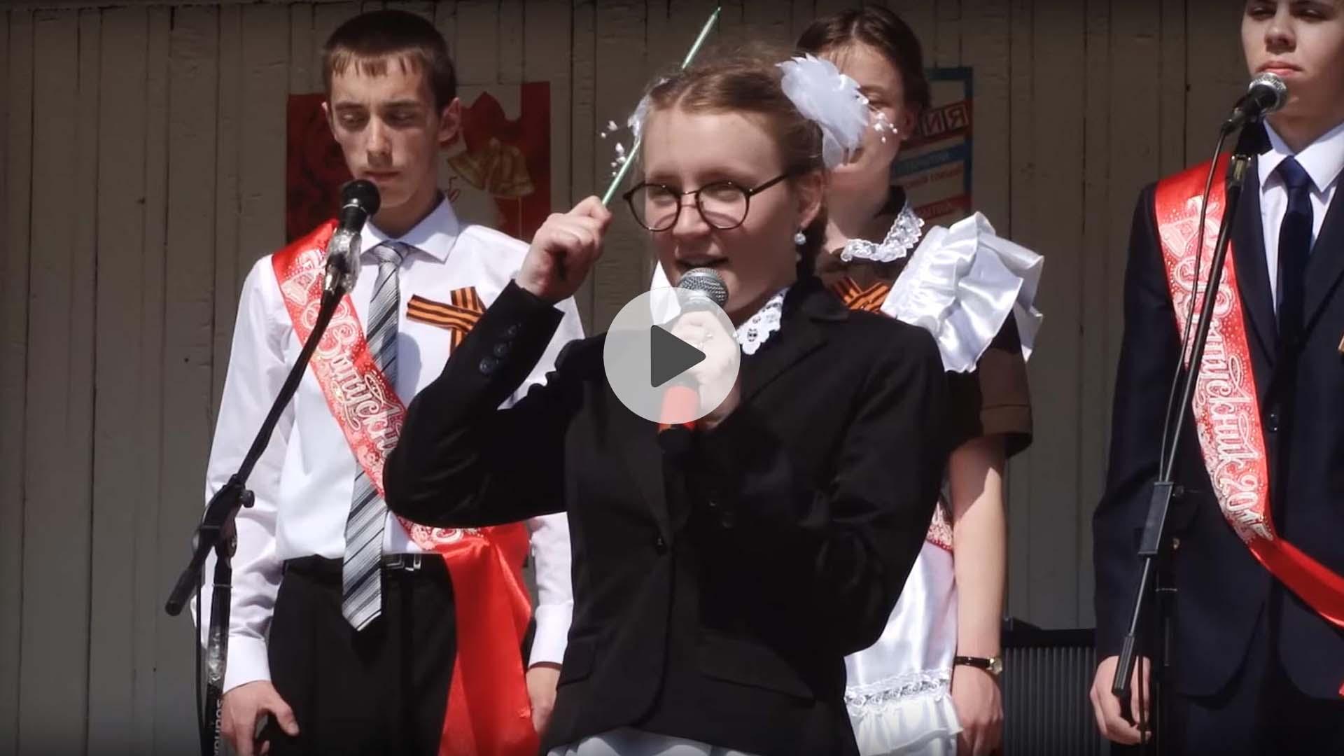 Видеосъемка выпускных Брянск