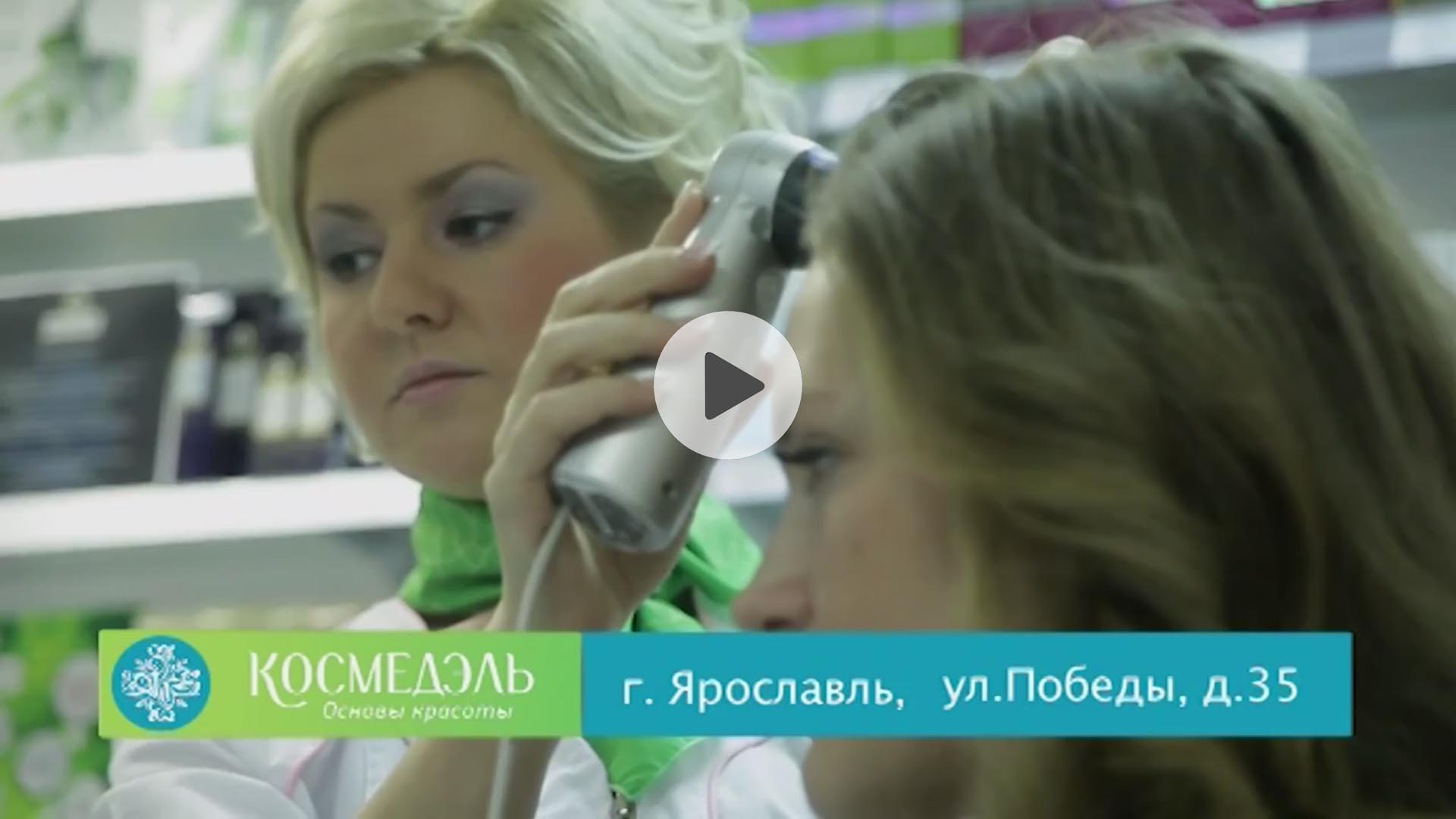 Видеосъемка рекламы Брянск