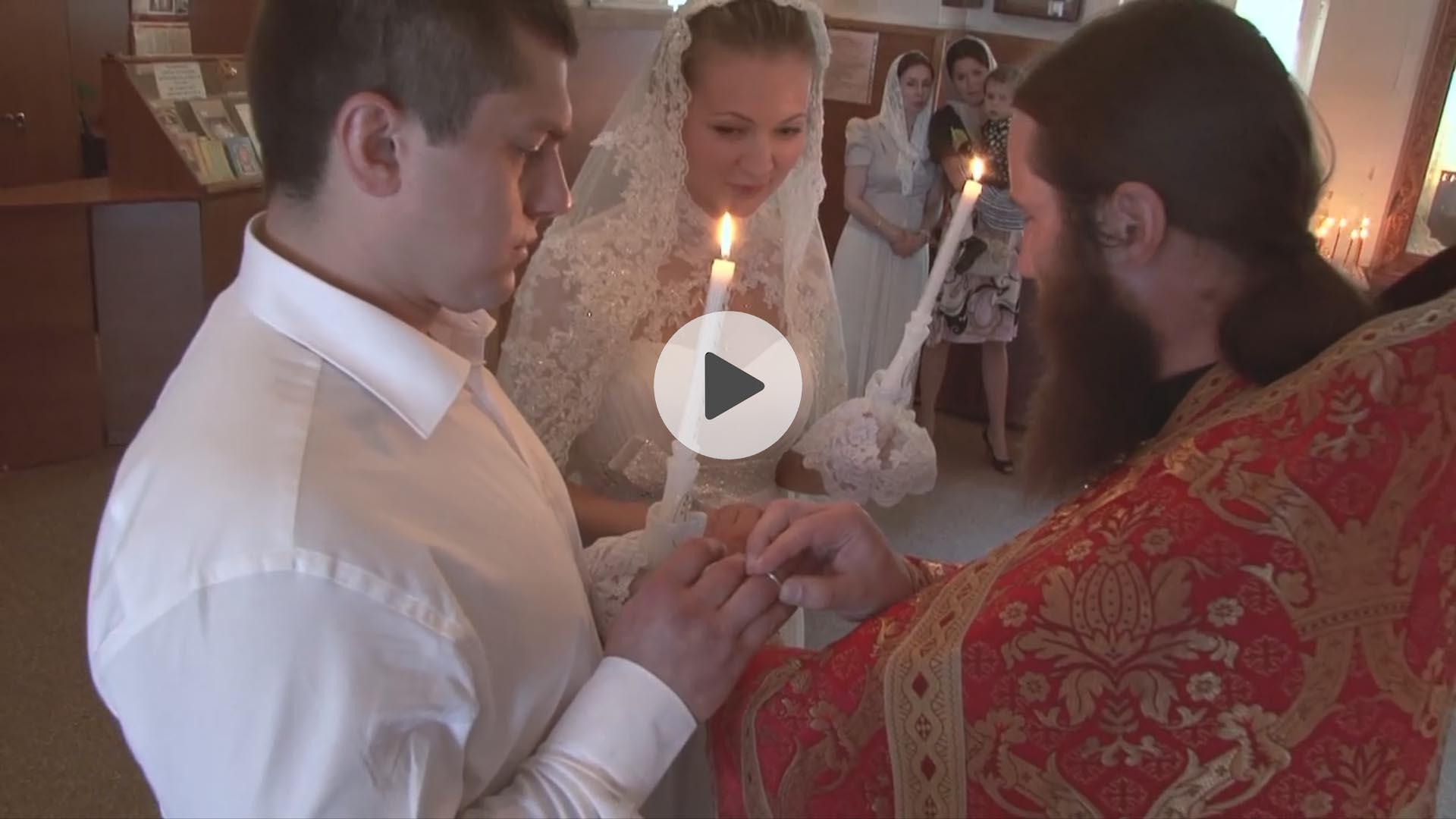 Видеосъемка свадеб в Брянске, Венчание
