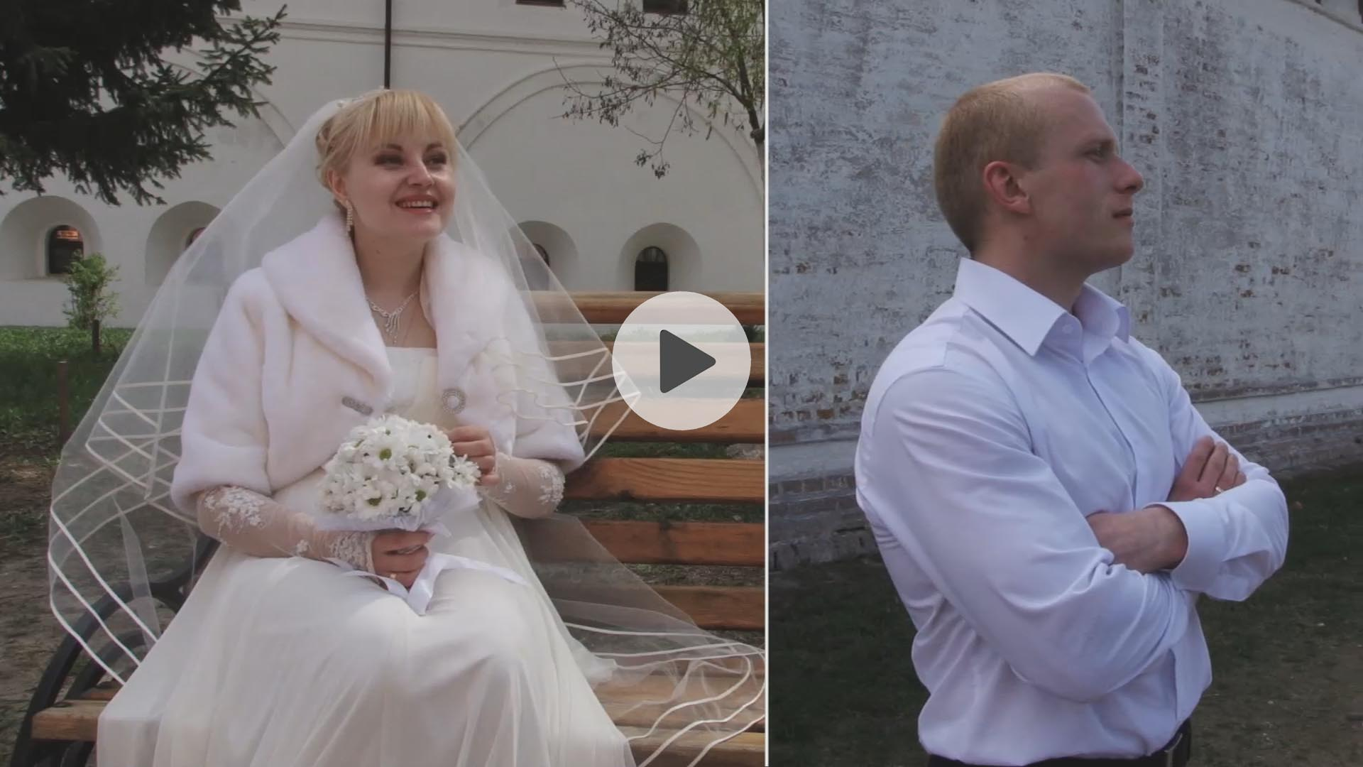 Видеосъемка свадьбы в Брянске