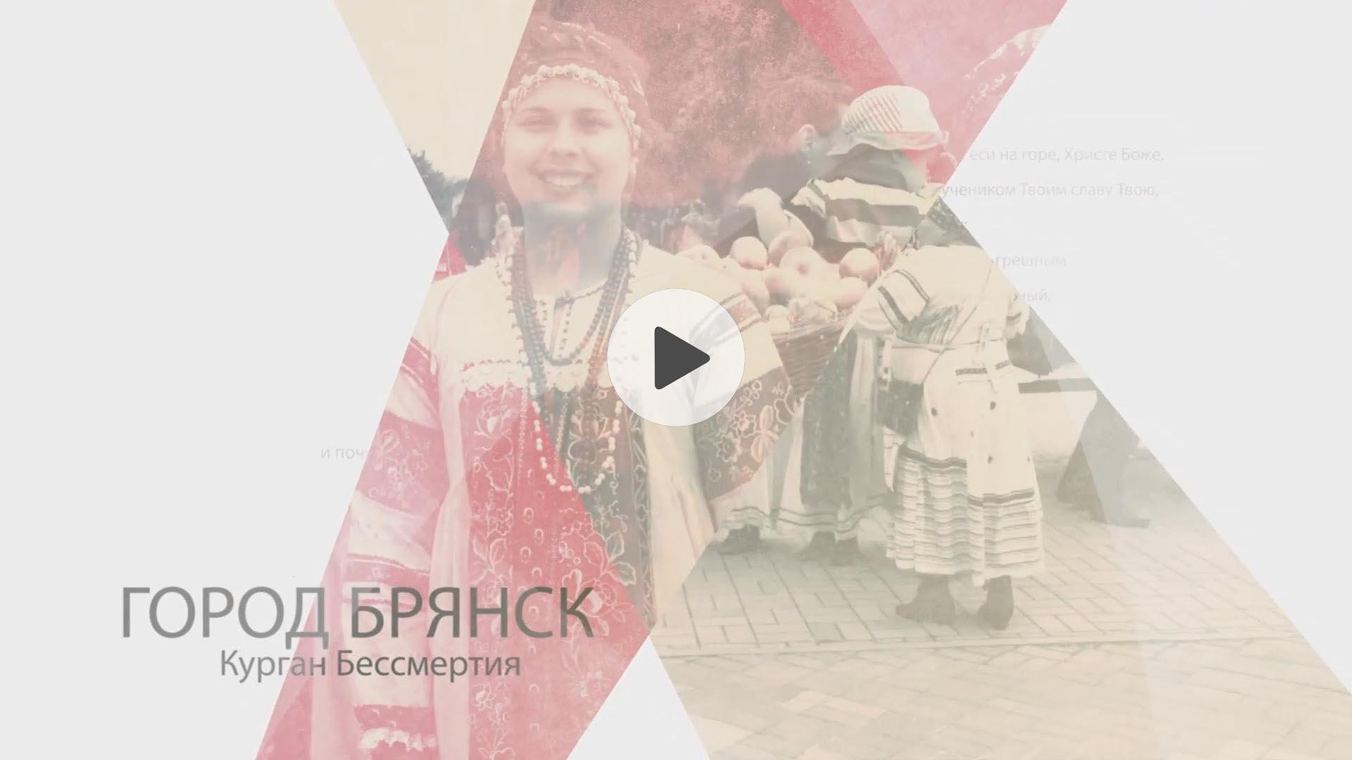 Видеосъемка фестиваля Брянск