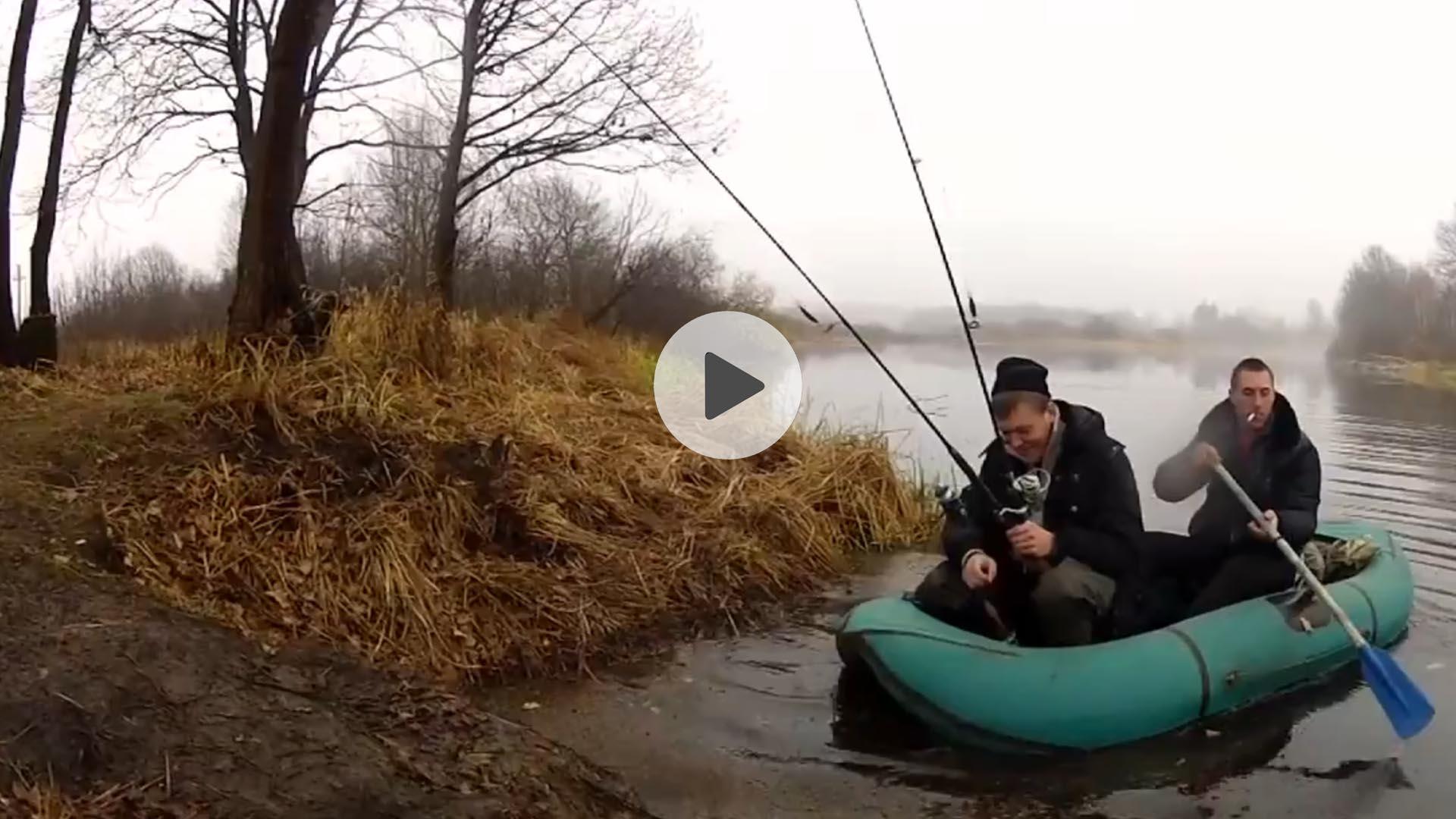 видеоклип Рыбалка