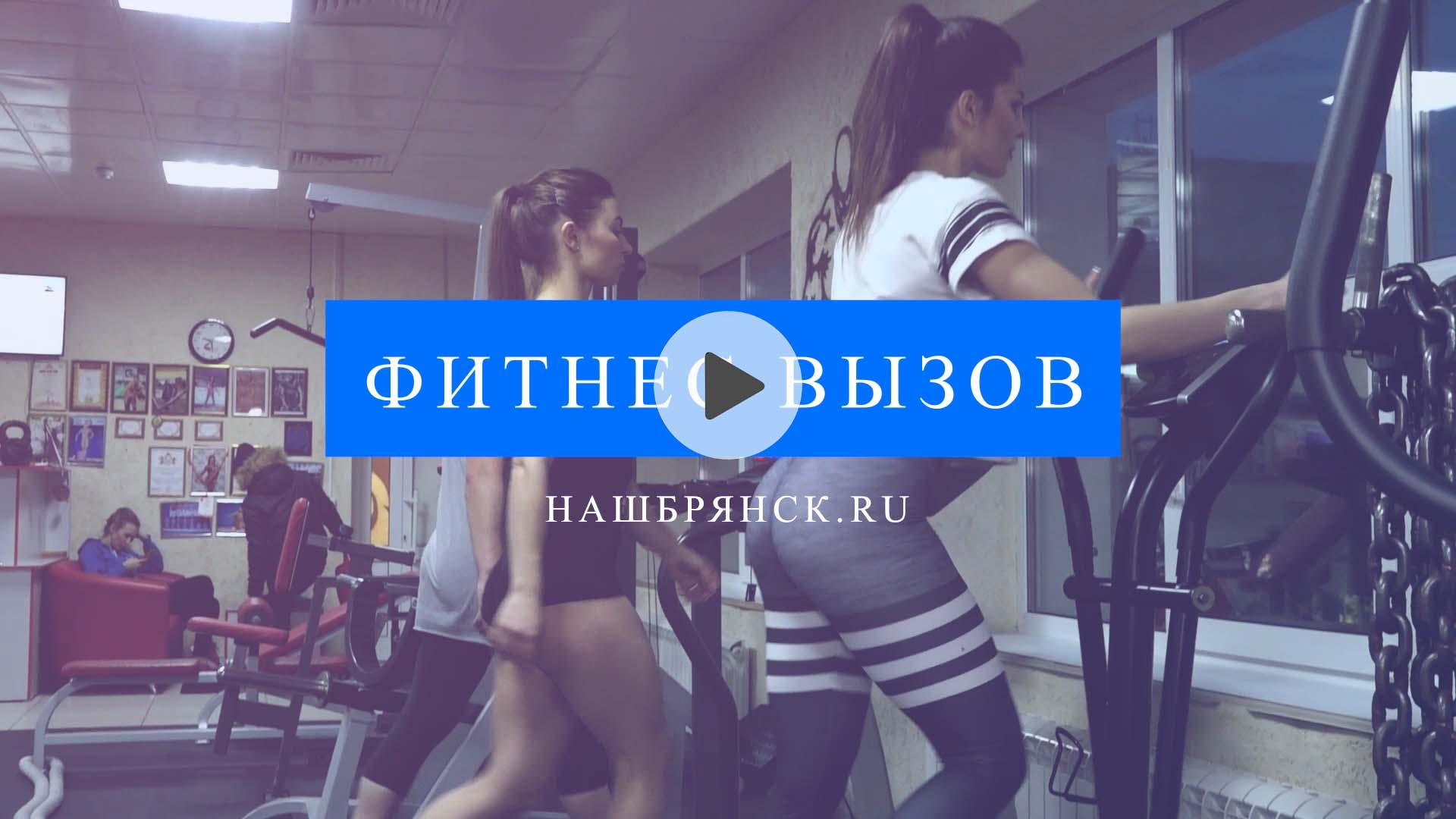 Видео-анонс проекта